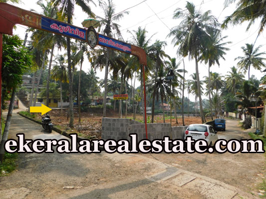 10 lakhs per Cent house plot for sale at Paruthippara Nalanchira Trivandrum Nalanchira real estate kerala
