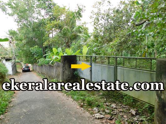 3.10 lakhs per Cent land plot for sale at Kuzhimukku Attingal trivandrum real estate kerala