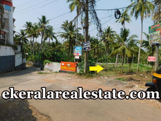 residential land for sale at Attingal Kacheri Junction trivandrum real estate properties sale